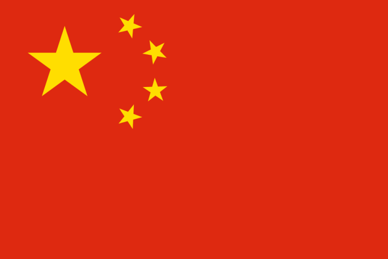 ChinaFlagImage1